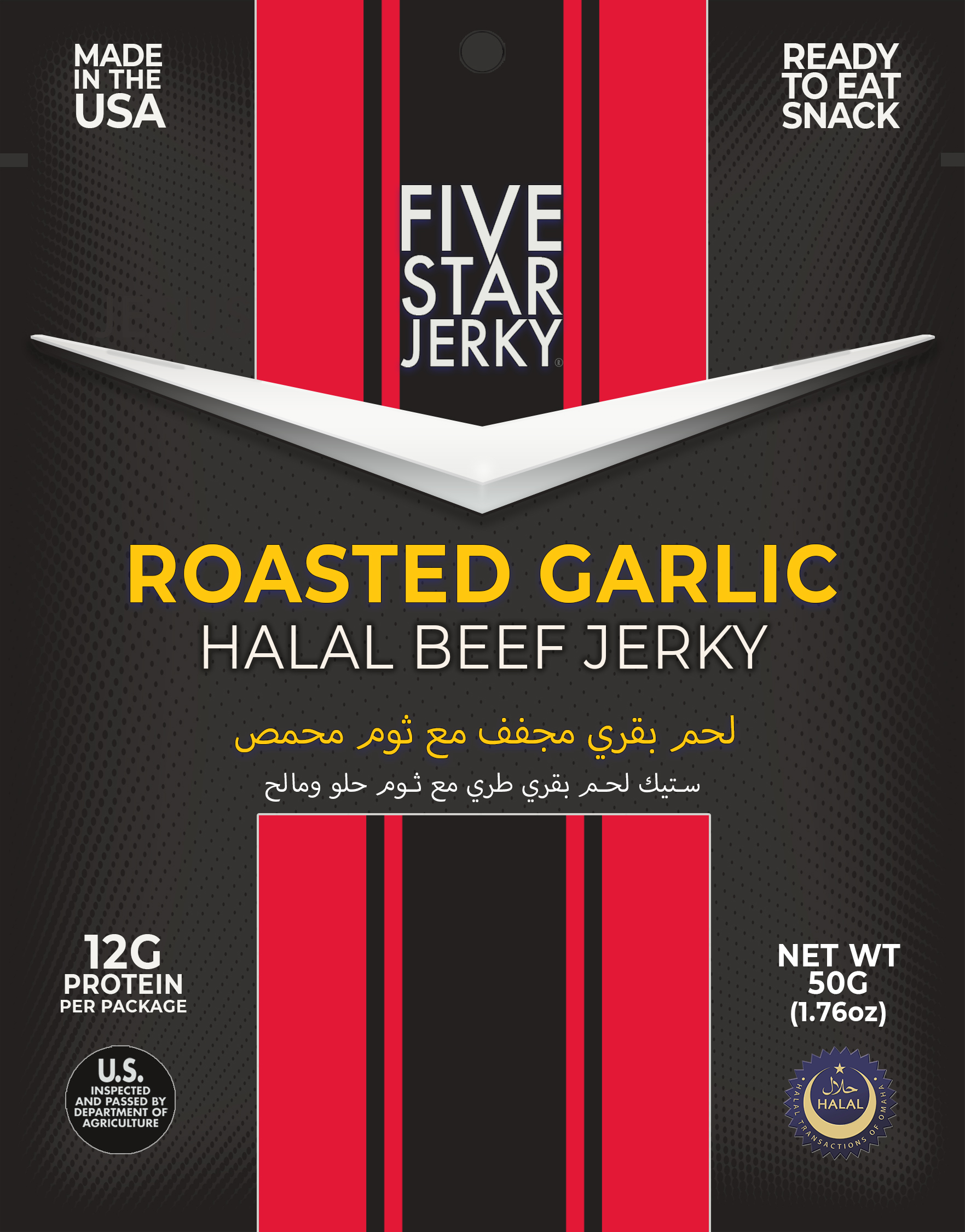 Five Star Halal Beef Jerky Roasted Garlic