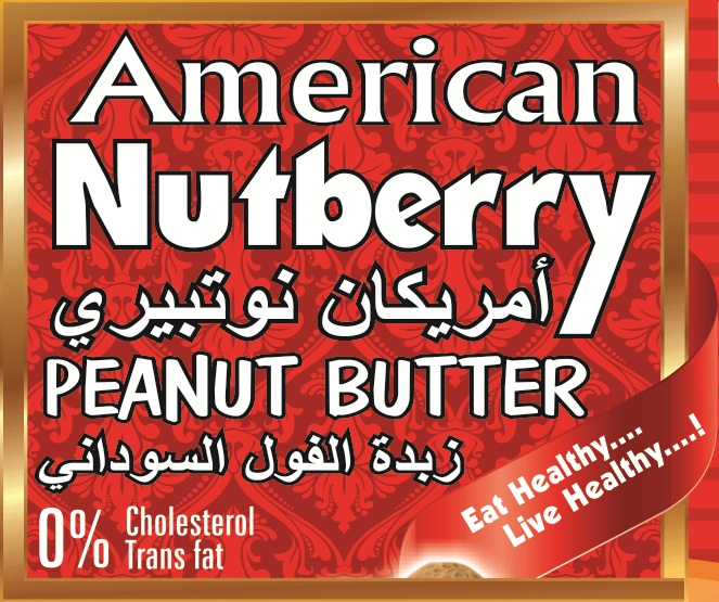 AMERICAN NUTBERRY
