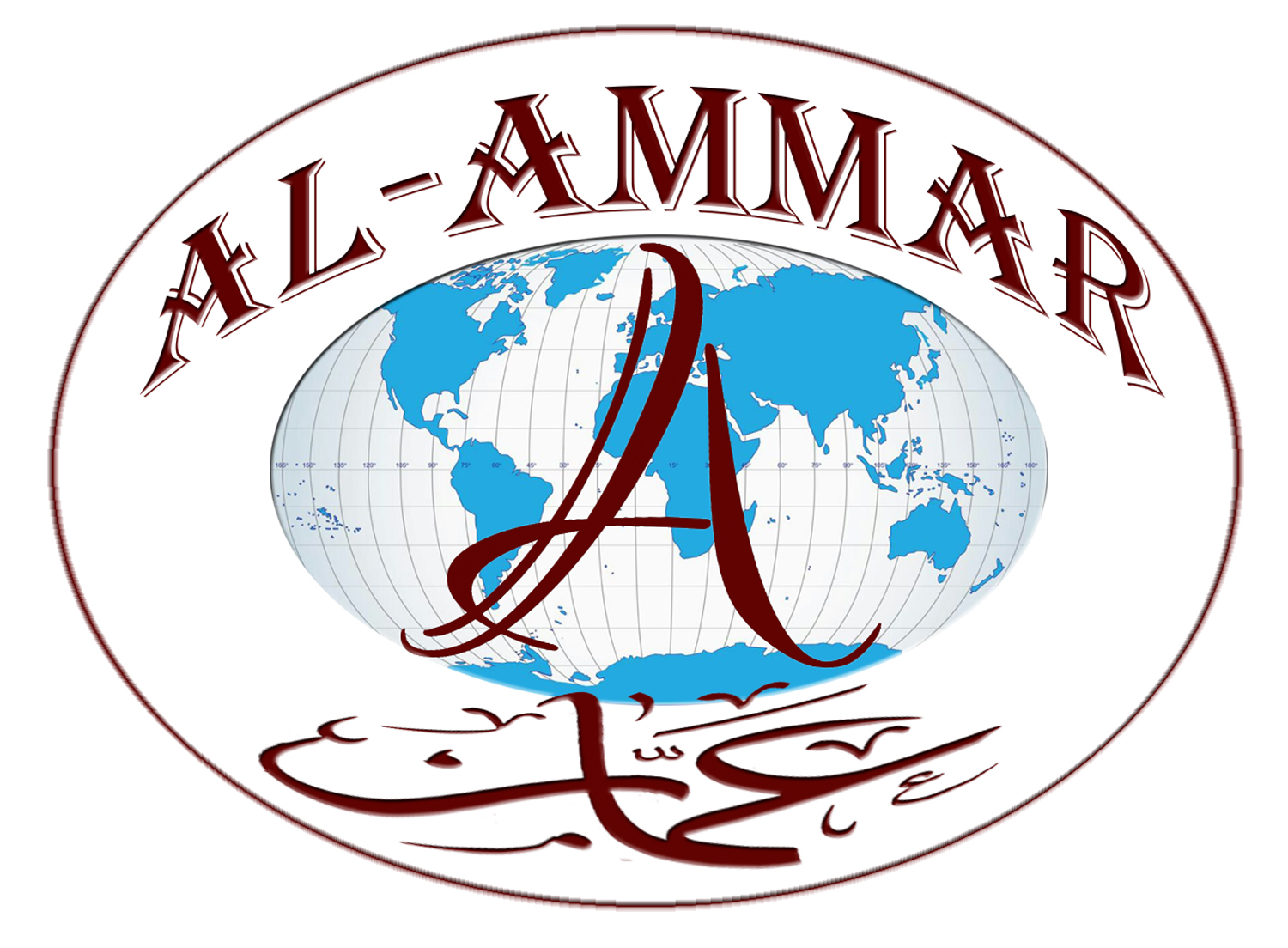 Al Ammar Frozen Foods Exports Pvt. Ltd.